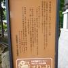 日本電産サンキョー オルゴール塔