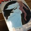 『アニメック』第13号を買う
