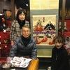 豊田市足助町の「中馬のおひなさん in 足助」へ掛け軸お雛さんの展示をお願いしてきた。
