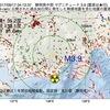 2017年09月17日 04時12分 静岡県中部でM3.9の地震