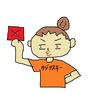 Google AdSense チームより広告配信停止を受けた理由!!