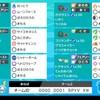 【剣盾ダブル/S8最終96位】アシレーヌ滅び