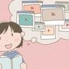 ADHDが改善した瞬間の話 【メタ認知/合理的なADHDの目覚め】
