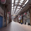 防府市 : 天神町銀座商店街とその周辺 その1