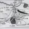 成瀬ダム予定地の自然ー北ノ俣沢を歩いて(HFM121)