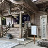 神峯寺の仏さまと嫉妬・執着の話