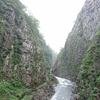 越後湯沢 清津渓谷