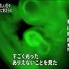 Stap事件 ―  ES細胞またはES+TS細胞だったらSTAP現象を再現できますか?