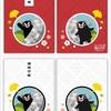 【7/2〜、京都市】ワイド御城印帳(くまモンver.)に新色が登場