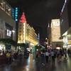 上海滞在記3