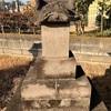 身を挺して村を守った 内方姫の供養塔(横浜市青葉区)