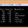 FreeBSD on ZedBoardを試行(3. PreBuild Imageをブートしたがpackageのインストールで失敗)