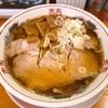 麺処 石岡喜一郎商店