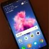 Huawei Nova 2 Lite 購入