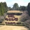 霧島ゴルフクラブ(鹿児島県)