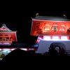 源平 night in 赤間神宮