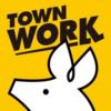 タウンワーク アルバイト・求人・バイト探し♪
