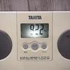糖質制限ダイエット10週目。-9.2kg。プールが体重減の突破口になるか?