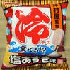 山芳製菓 ポテトチップス 塩あずき味