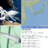 【地震前兆】島根県沖で6月28日に『ダイオウイカ』漂着・7月4日に『リュウグウノツカイ』が見つかったが、7月6日14時37分頃に鳥取県中部を震源とするM2.4の地震が発生!科学的には迷信という扱いだが、どちらも地震の前兆という説もあるだけに要警戒!
