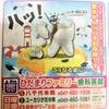 【夏休み・虫歯予防キャンペーン】開催中!#26