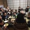 東京都日野市の古民家で子供食堂「まるっと」を開催しました♫