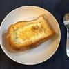 パンをくり抜いて作るグラタンのレシピ