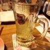 友人と飲み(昨日の日記)