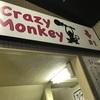 3/30 Crazy Monkey