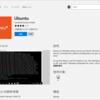新しく使えるようになったUbuntuのコマンドラインをWindows10上で使う