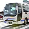 横浜西口-御殿場・河口湖線(相鉄バス・横浜営業所)