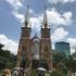 台北・ホーチミン旅行記 #6 ホーチミン市内観光