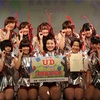 UNIDOL2017 Summer supported by MARUCHAN QTTA 関東予選 1部 報告レポート