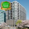 とにかくオシャレな横浜観光に使えるビジネスホテル、ホテルエディット横浜(横浜市関内、桜木町)