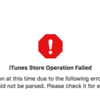 iTunes Connect に Upload しようとしたら Info.plist 関連で怒られた