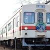 関東鉄道の「プレミアム50乗車会&撮影会」[キハ310に乗車]|ファンが喜ぶ仕掛けが盛り沢山!