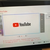Googleが、ニンテンドースイッチ向けにYouTubeの公式アプリをリリース