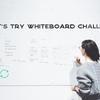 プロダクトデザインの訓練に、ホワイトボードチャレンジをしてみよう!