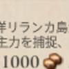 艦これ 「新編「第七戦隊」、出撃せよ!」6-2編