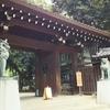 終戦記念日前日だが靖国神社に参拝してきた
