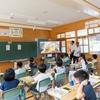 「西川登小学校」オープンデーの様子をご紹介!