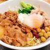 吉野家のライザップ牛サラダ(税抜500円)はボディメイクしてる人にはありがたい一品