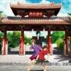 TVアニメ『メガネブ!』舞台探訪(聖地巡礼)@沖縄編