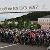《イベント参加レポート》ツール・ド・東北2017