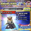 【星ドラ】覇者の剣・手甲型を最低2本求めてハドラー装備プレミアムふくびきをガチャった結果www【星のドラゴンクエスト】