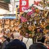 浅草鷲神社と長國寺の酉の市。吉原のおとりさま。酉の日について。2019年は8日と20日。