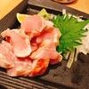鶏料理が美味!札幌「とりっくす」に行ってきた