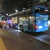 ビップライナー(高速バス)を予約し、京都から横浜を往復したときの話。