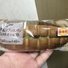 ローソン ちぎれるフランスパン ピスタチオショコラ 食べてみました
