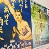 ブラジル移民の歴史を学ぶなら!神戸・海外移住と文化の交流センター
